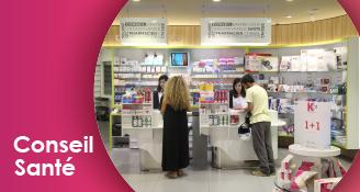 Pharmacie-Le-Gabriel-Ashrafieh-Beirut-Conseil-Sante