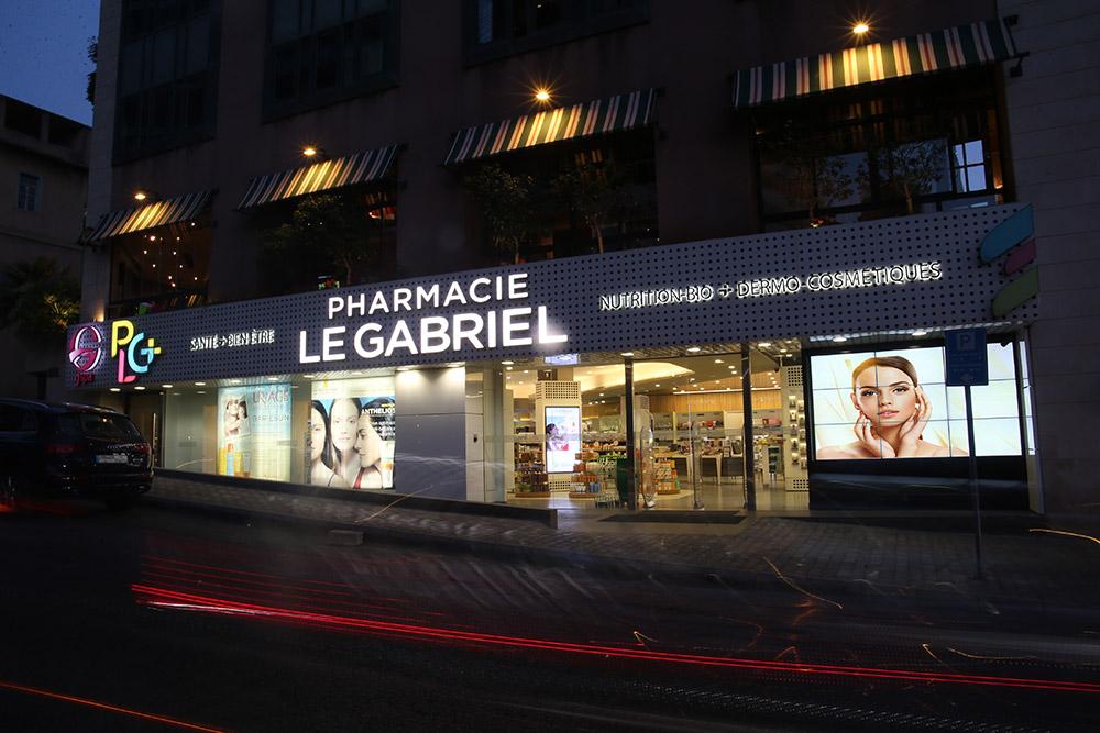 pharmacy-night-pharmacie-le-gabriel-ashrafieh